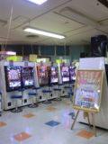 ロケ地検索サイト【ロケ太郎】(ID番号:141)>の写真