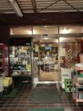 ロケ地検索サイト【ロケ太郎】(ID番号:177)>の写真