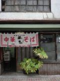 ロケ地検索サイト【ロケ太郎】(ID番号:267)>の写真