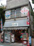 ロケ地検索サイト【ロケ太郎】(ID番号:260)>の写真