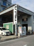 ロケ地検索サイト【ロケ太郎】(ID番号:353)>の写真
