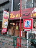 ロケ地検索サイト【ロケ太郎】(ID番号:363)>の写真