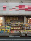 ロケ地検索サイト【ロケ太郎】(ID番号:392)>の写真