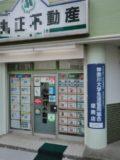 ロケ地検索サイト【ロケ太郎】(ID番号:425)>の写真