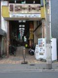 ロケ地検索サイト【ロケ太郎】(ID番号:446)>の写真